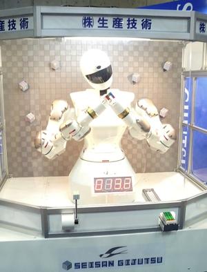 Robot5_2