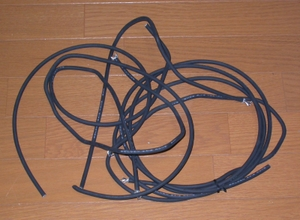 Cable_shape_up