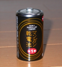 Battery_2_2