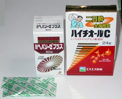 Sake_drug