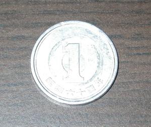 1_yen