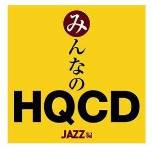 Hqcd_2