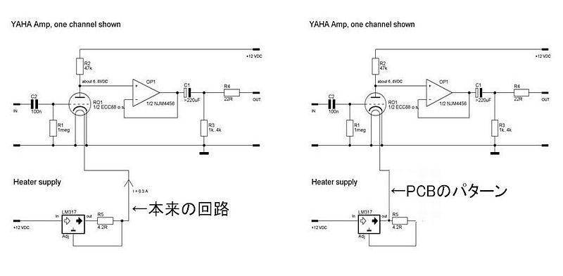 Yaha_heater_line_compare