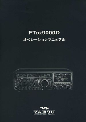 Ft_dx_9000d_manual_1_2