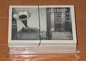 Qsl_cards