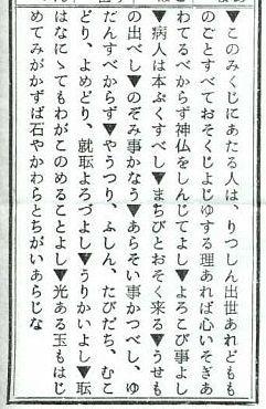 Omikuji_l_2