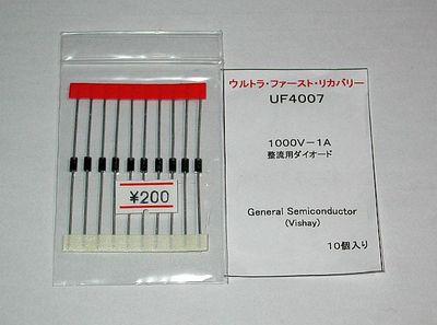 Uf4007_2