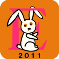 2011rabbit_2