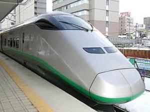 Tsubasa1