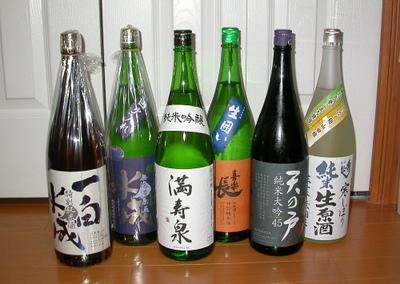 Sake_for_new_year_2