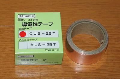 Takachi_1_4