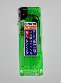 Liter_1