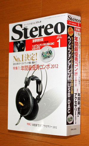 Stereo_2013_1