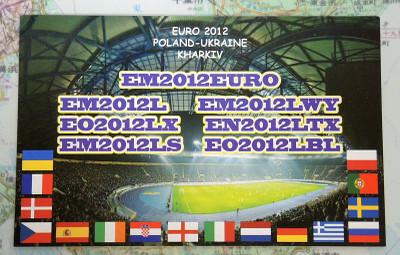 Em2012euro_1