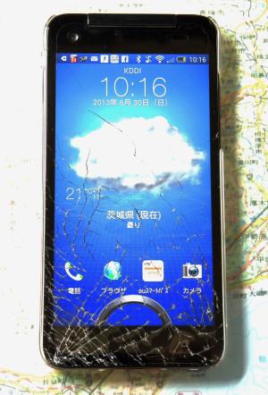 Broken_phone3