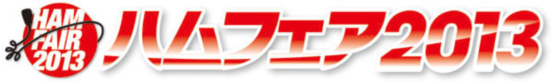 2013logo