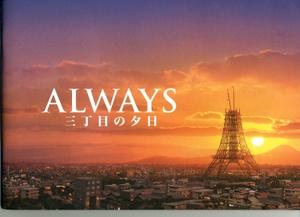 Always_1_1