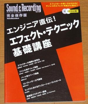 Effector_book_1