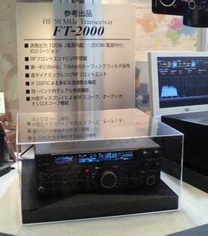 Ft2000