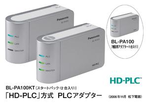 Hdplc_2