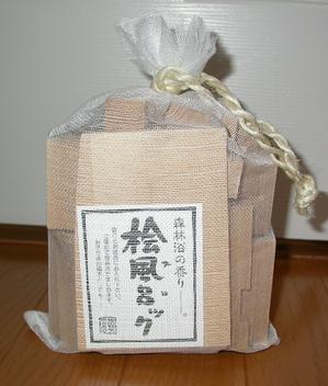 Hinoki