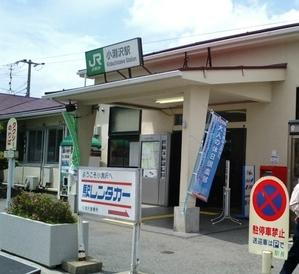 Hokuto_0