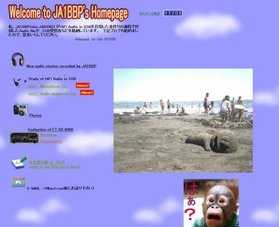 Ja1bbps_homepage