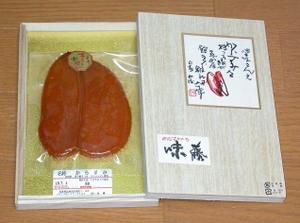 Karasumi