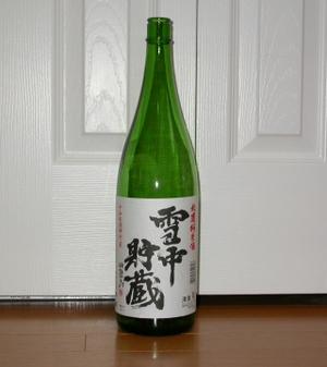 Sake_small