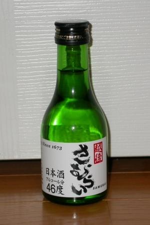 Samurai46