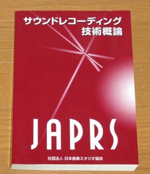 Sound_book