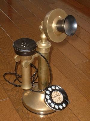 Telophone